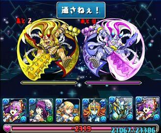 タケミナカタ4F