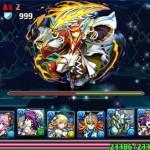 タケミナカタ5F