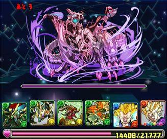 ドラゴンゾンビ4F