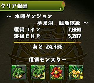 WS000571