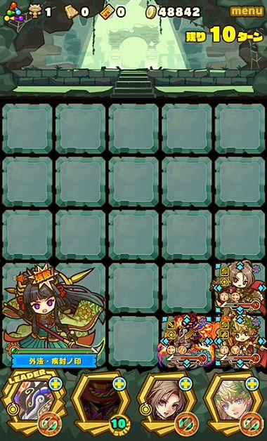 斬姫顕現  ボス