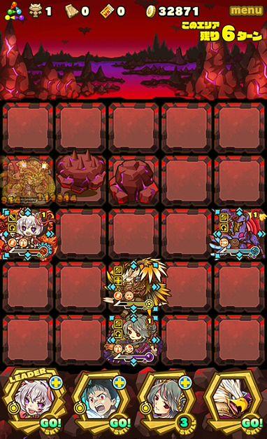 緋色の旋風 4F